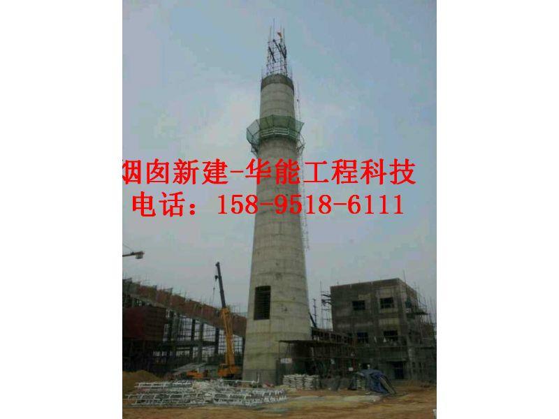 海南省新建烟囱公司争创效益