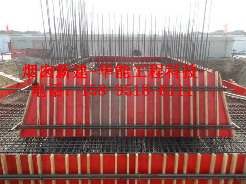 德阳市新建砖烟筒公司开拓创新