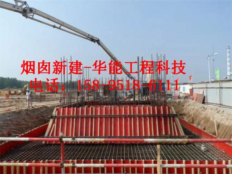 通化市新建砖烟筒公司清洁高效