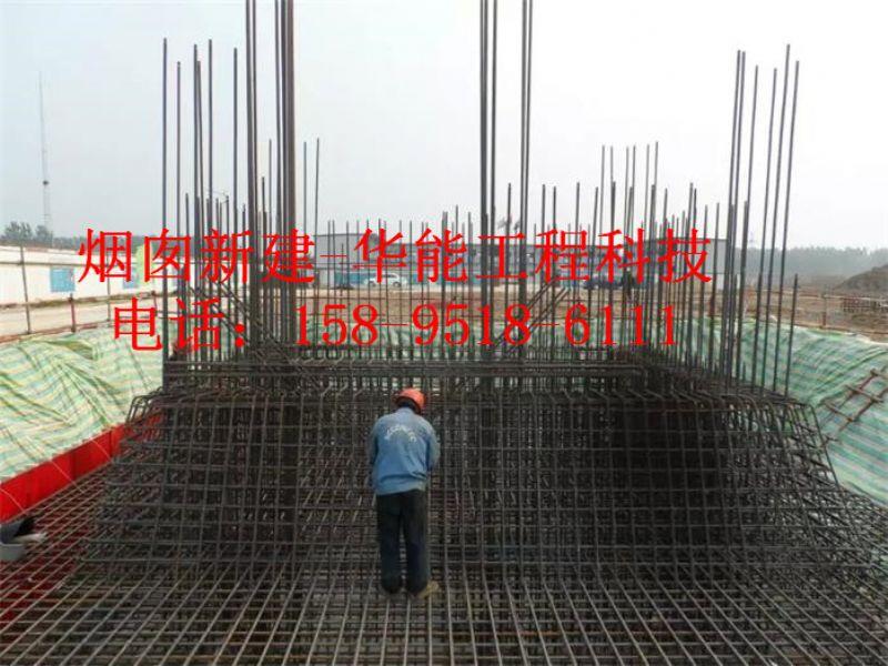 铜仁市砖砌烟囱直径公司增强知识