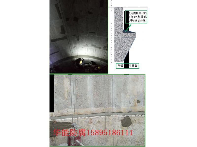 岳阳市锅炉房砖烟囱维修公司交流分享