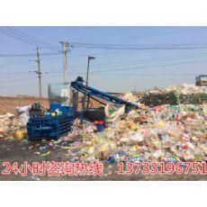 黑龙江省 饮料瓶打包机厂家