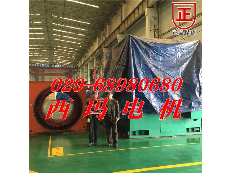 YRSK560-4 1250KW/YRSK630-12 500KW滑动轴承水冷高压电机