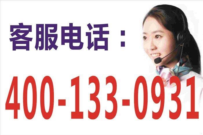 欢迎访问4001330931鸿运保险柜厂家售后电话3古德利完成首秀
