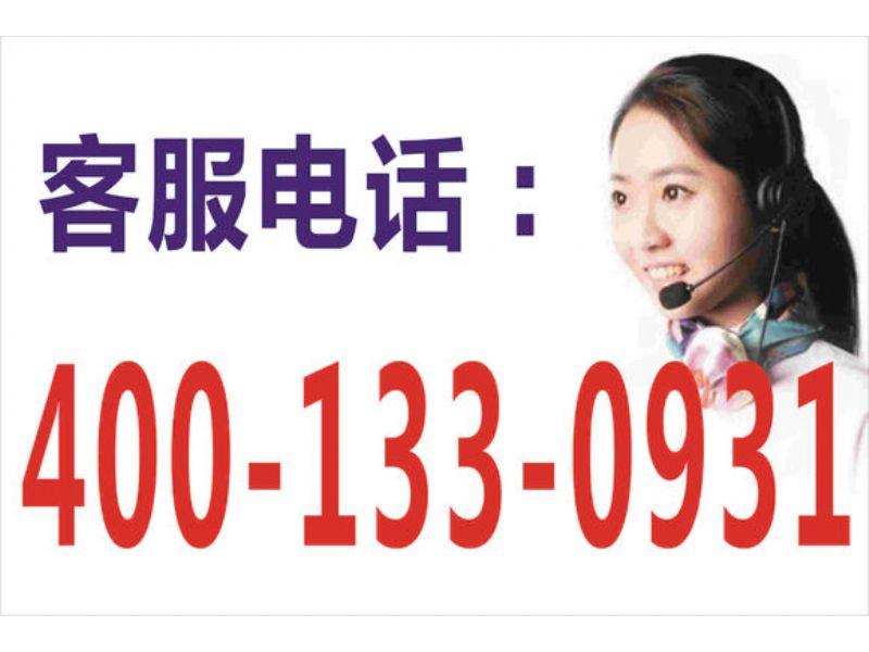 欢迎到访878 19616丈八北路换锁芯哪家价格低钢铁侠同款刘海