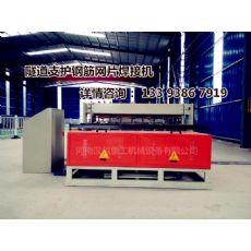 上海全自动网片排焊机