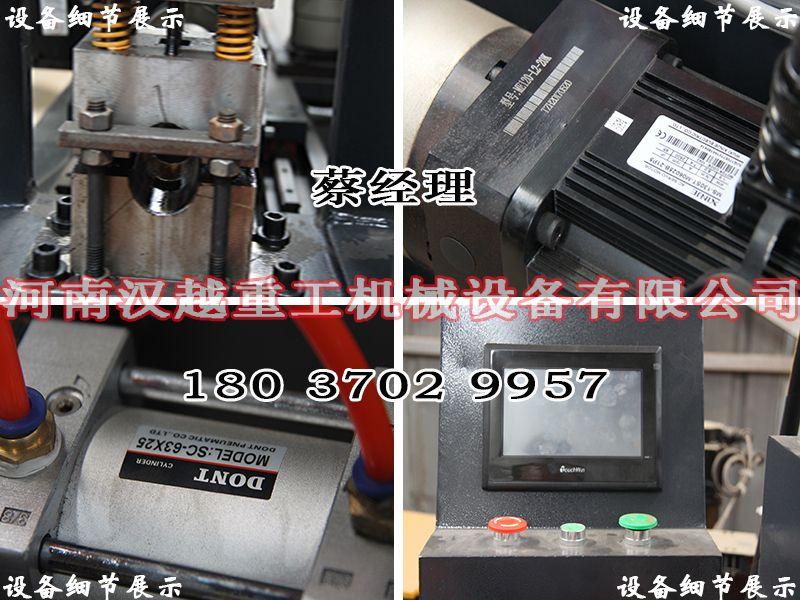贵州液压小导管钻孔机厂家