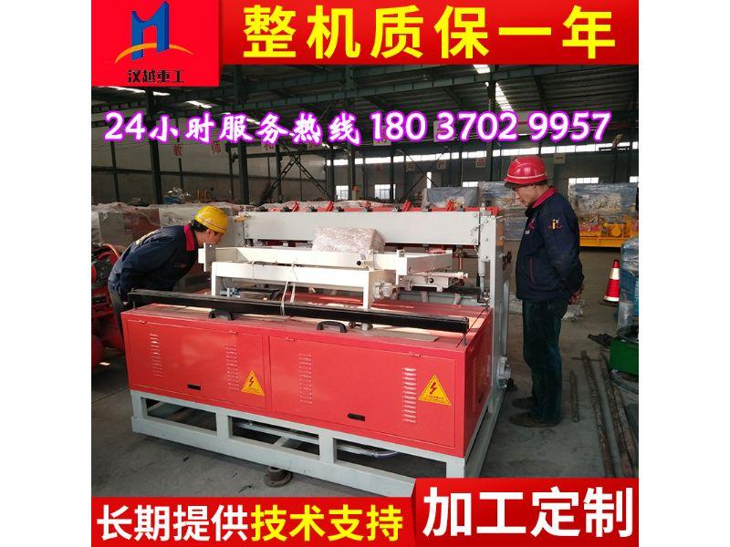 海南隧道支护网焊网机厂家