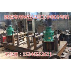 四川省自贡市H型钢冷弯机