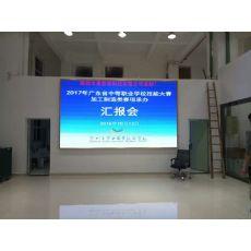 梧州市蒙山县酒店LED显示屏厂家