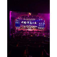 河源市紫金县会议室LED显示屏厂家