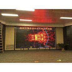 南宁市宾阳县会议室LED显示屏厂家