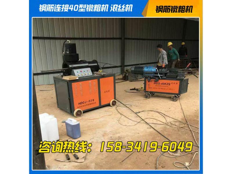 昆明WGJ-250型弯拱机湖南新报价