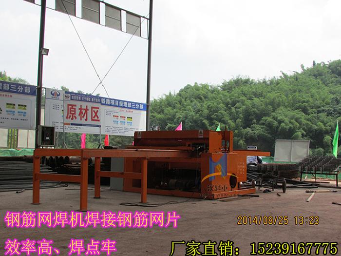 广东钢筋网网焊机怎样