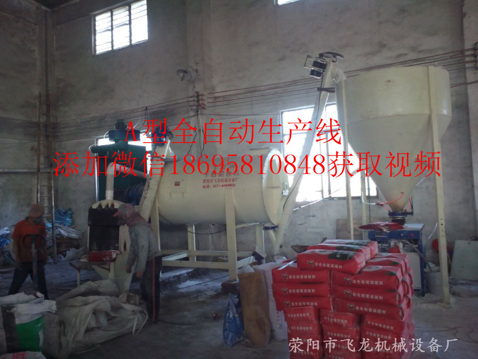 怀化干粉搅拌机日产10吨