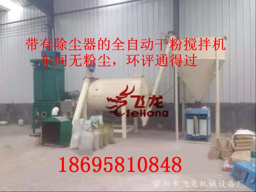 临沧腻子粉生产线时产8吨