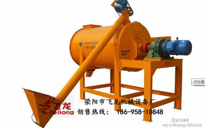 砂浆生产线,德宏干粉砂浆生产线功效图片