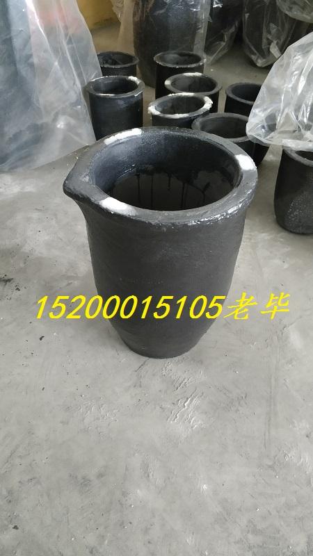 黏土石墨坩堝,耐火器材廠