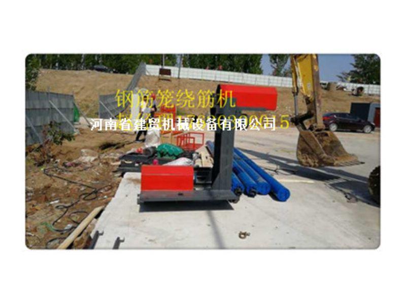 广西壮族自治柳州钢筋滚笼机、盘笼机今天发明天到