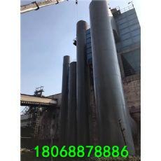 杭州烟囱安装爬梯公司欢迎您