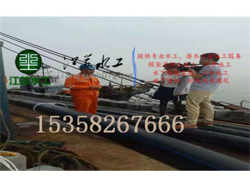 兴安盟水中铺管公司沉管施工规范注重安全单位
