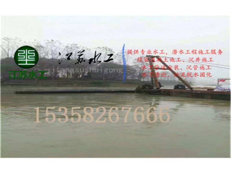 濮阳市水下埋管子公司提供沉管施工方案客户口碑