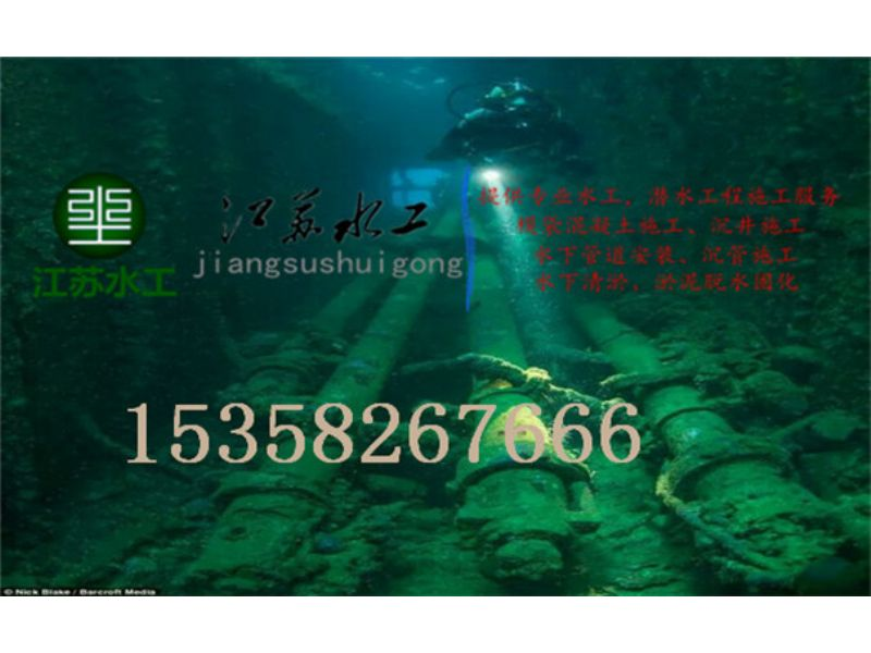 苏州市沉管施工公司提供沉管施工案例客户口碑