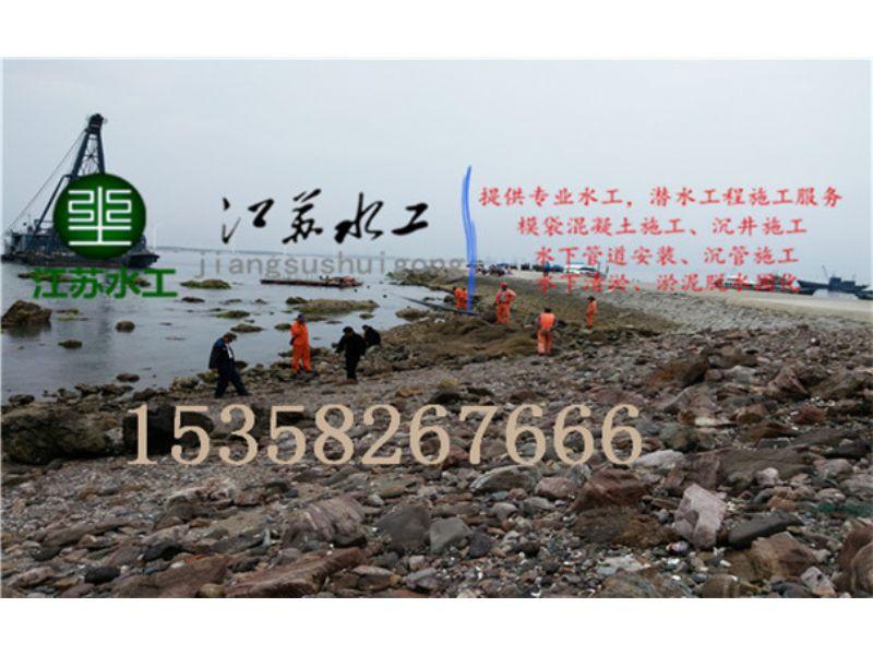 惠州市水下构件安装公司联系方式