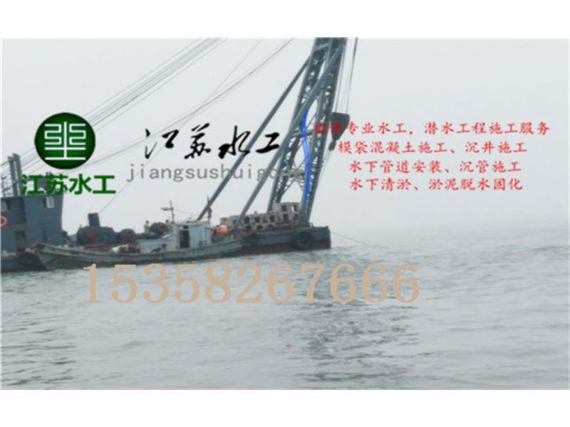 陇南市过河管道水下安装公司安全措施联系电话
