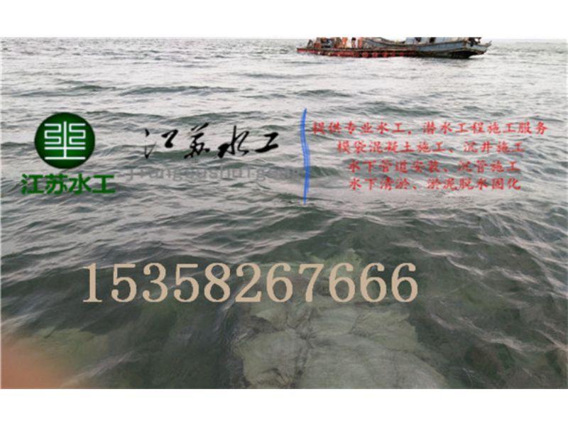 秦皇岛市管道安装公司沉管施工方法欢迎咨询