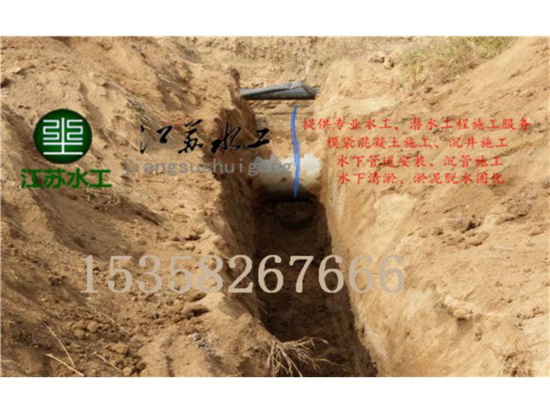 辽阳市管道水下直埋敷设公司沉管施工技术价低技高
