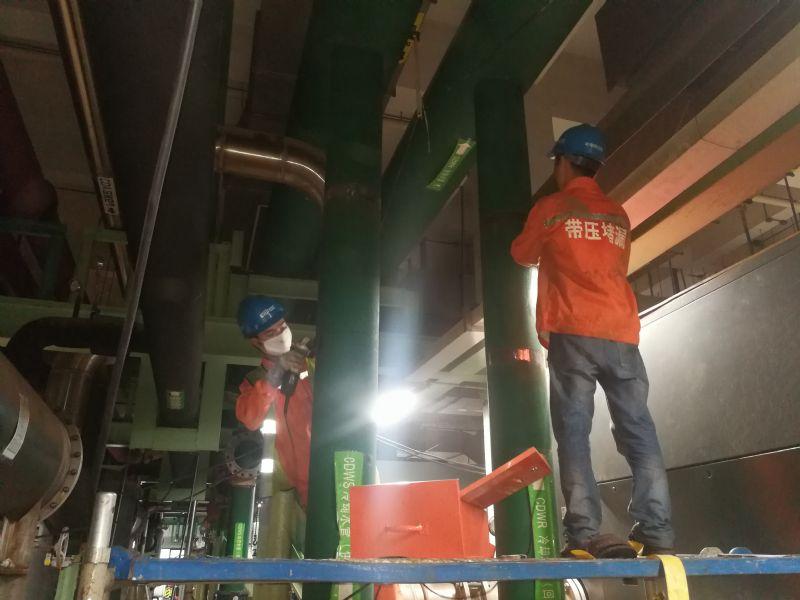余姚市柴油管道带压封堵公司价格最低