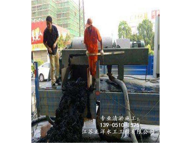 漳州市华安县水电站闸门水下清淤公司资质高