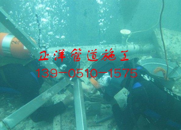 广汉市水下铺管道公司管道水下敷设