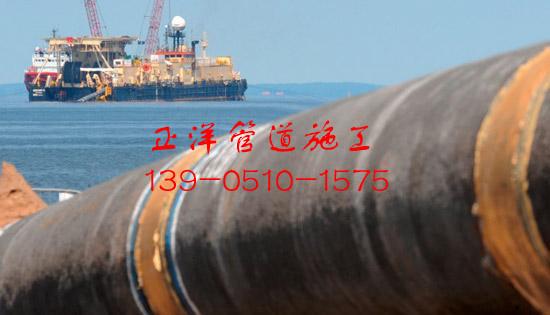 青州市水下埋管子公司沉管工程