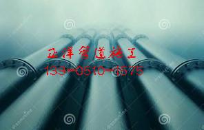 庆阳市取排水管道安装公司沉放水下管道