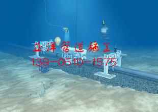 利川市水下压力管道安装公司水下管道