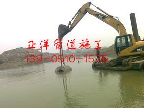 大冶市沉管井施工公司沉管水下安装