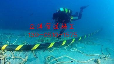 河津市水下光缆铺设公司水下铺管