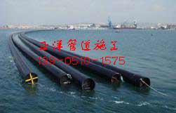 葫芦岛市水下铺设管道公司水里铺管