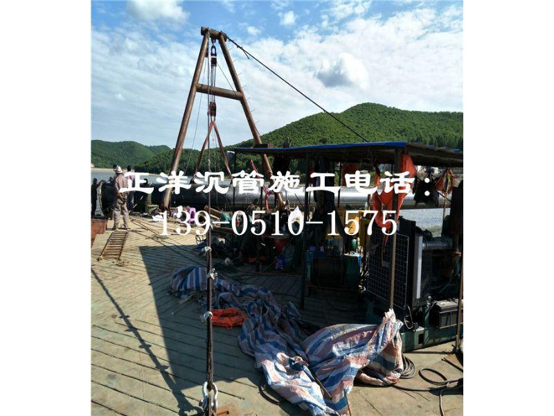 忠县海底沉管工程工程水下铺设电缆单位