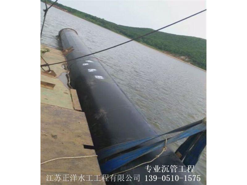 义马市水下沟槽开挖沉管施工公司创新企业
