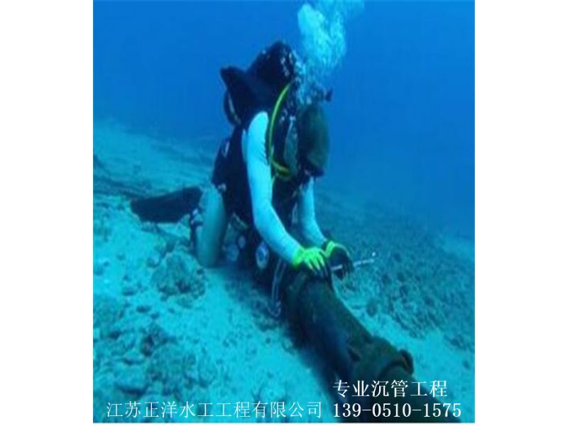 荆州市水下架设管道公司国际品牌