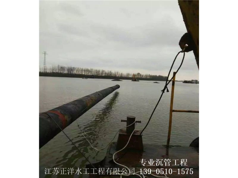 陇南市过河段管道水下安装公司联系电话