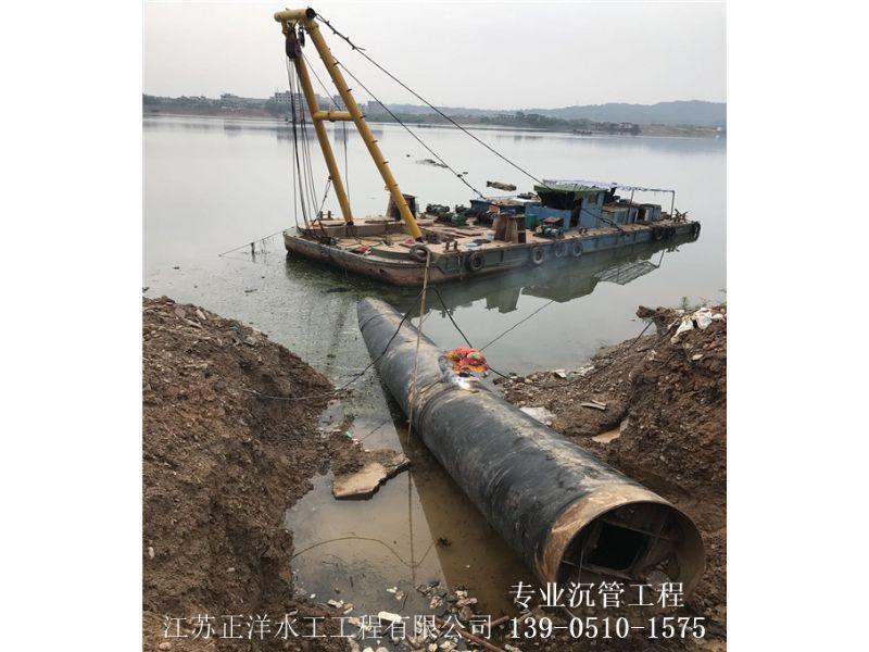 高要市 水下架设管道公司清洁高效