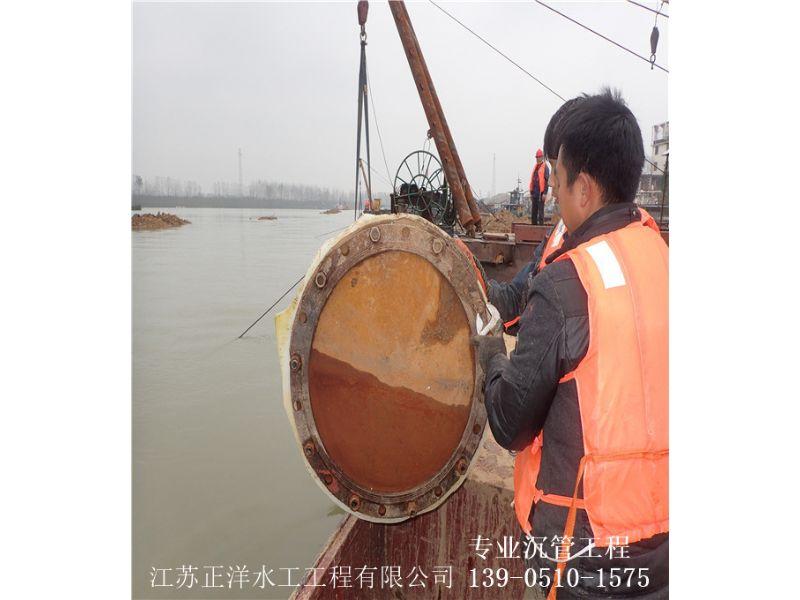 梧州市沟槽水下开挖公司联系电话