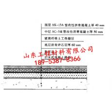 柳州复合土工布价格