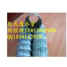 欢迎光临阿坝县防裂贴(集团|有限公司)欢迎您