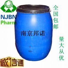 三羟甲基氨基甲烷|77-86-1