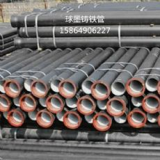息烽县K9球墨铸铁管厂  DN450球墨管价格